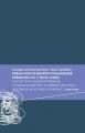 Právní protikorupční poradenské středisko TIC v roce jedna. Statistický rozbor případů a doporučení pro zlepšení právních nástrojů boje boje proti korupci